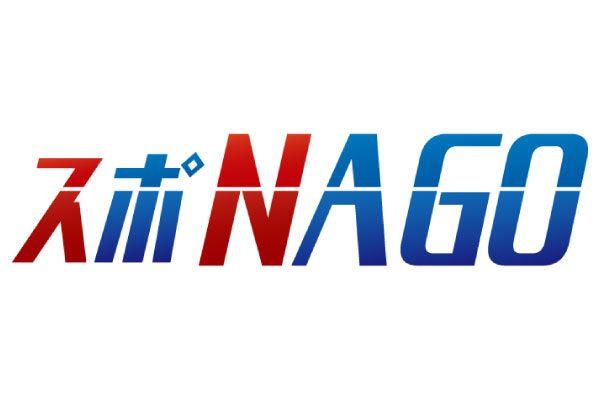 sponago_biog